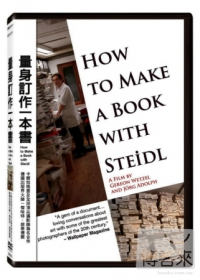 量身訂作一本書 How to make a book with Steidl /