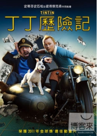 丁丁歷險記(家用版) The adventures of Tin Tin : the secret of the unicorn /
